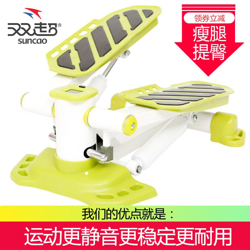 双超家用正品静音脚踏登山运动踏步机减肥瘦身多功能健身器材