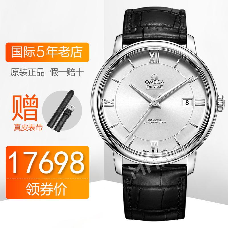 香港直邮 欧米茄Omega碟飞系列 424.13.40.20.02.001自动机械男表