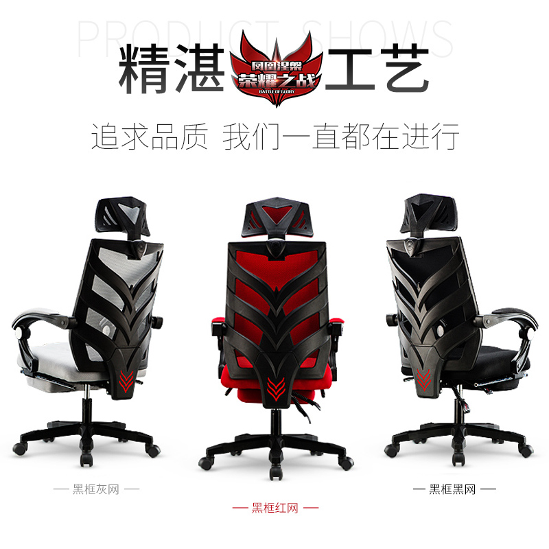 Chair products computer chair home office chair modern minimalist swivel chair reclining ergonomic game e-sports chair