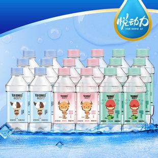 悦动力十二星座苏打水 原味无糖无汽弱碱气泡水饮用水350ml×15瓶
