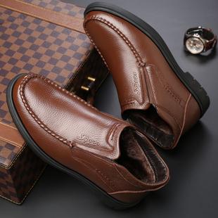 冬季男士真皮棉鞋男加绒保暖爸爸鞋中老年人老人中年人加厚皮鞋土