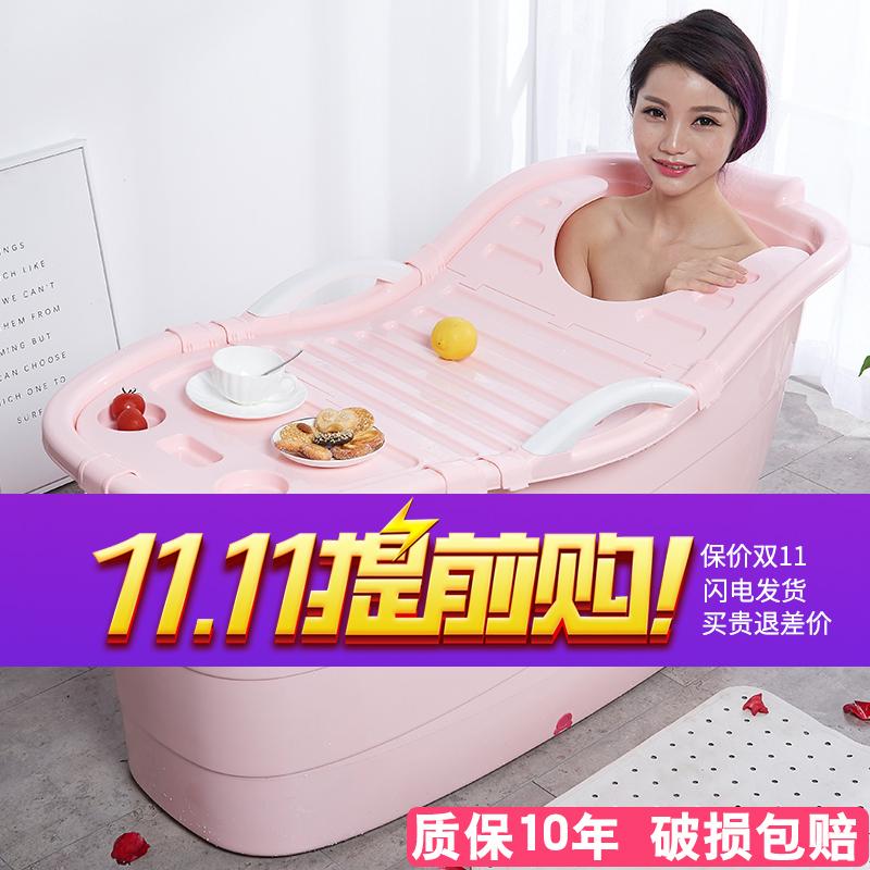 浴桶成人塑料洗澡桶加厚家用泡澡桶大号洗澡盆沐浴桶大人浴盆浴缸