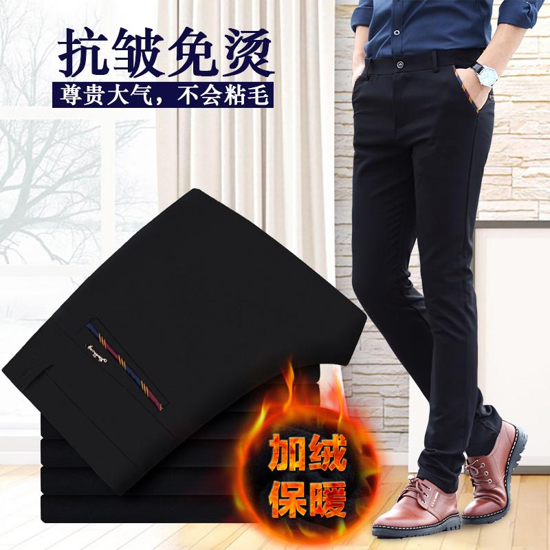 Повседневные брюки Kai bin 15xk057