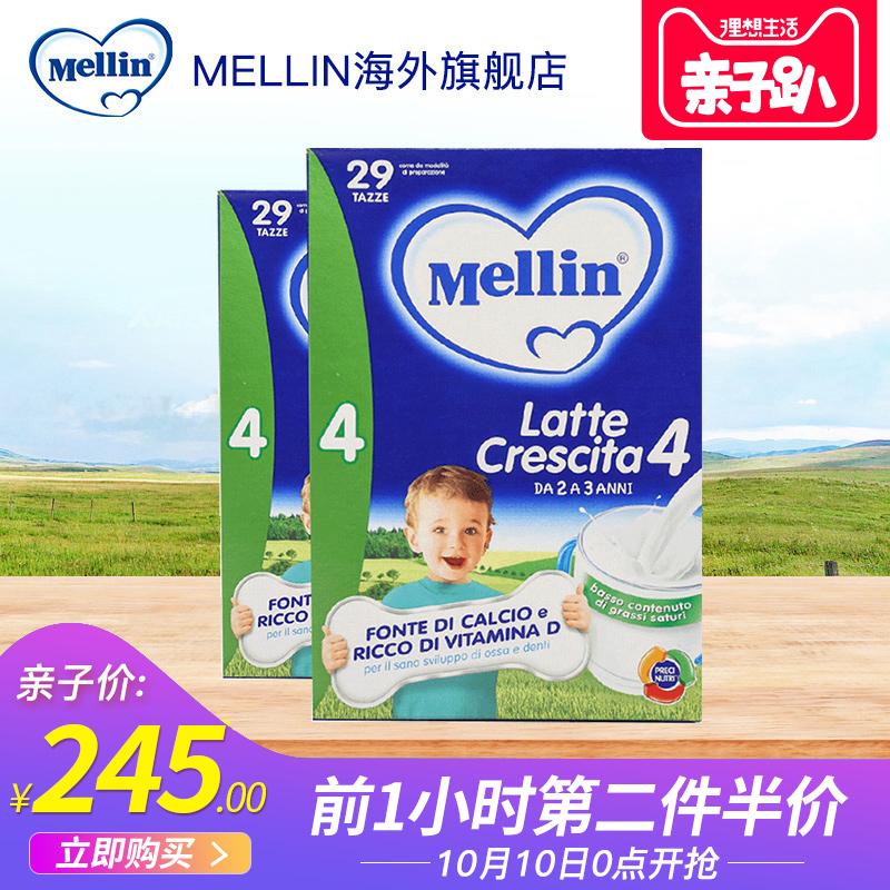 美林Mellin婴幼儿宝宝配方牛奶奶粉4段(24个月以上)800g*2盒