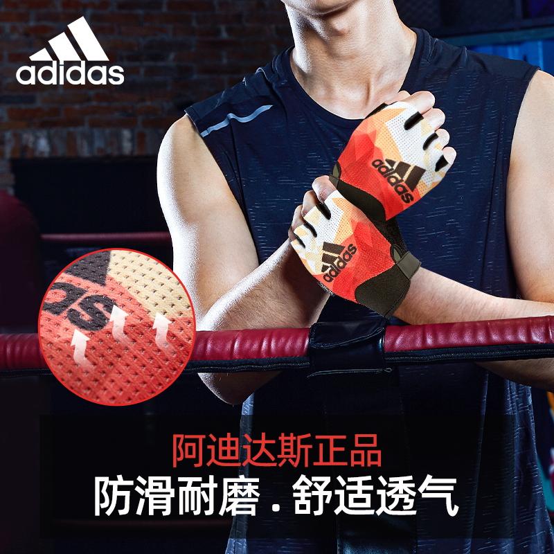 adidas 阿迪达斯 健身运动手套 骑行手套 天猫优惠券折后¥49起包邮(¥99-50) 男、女多款可选