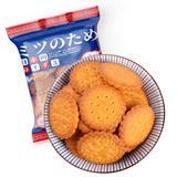 日式網紅奶鹽味小圓餅干 拍6份 600g;券后13.8元包郵