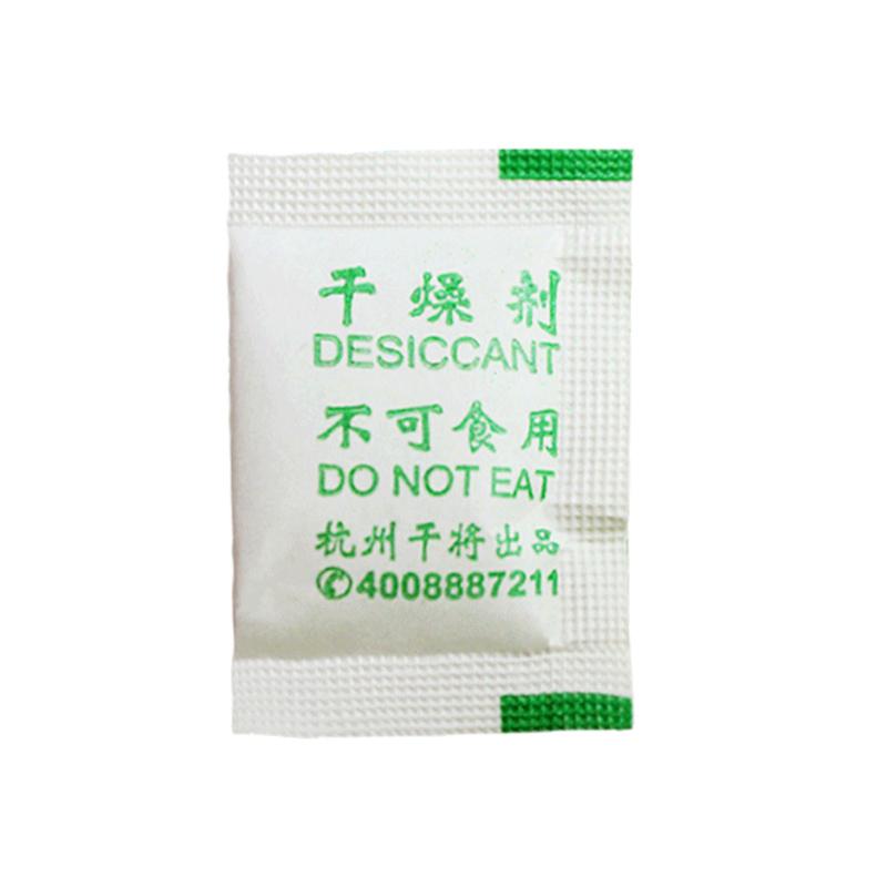 干将1g克硅胶干燥剂100小包茶叶食品防潮珠保健药品服装除湿袋