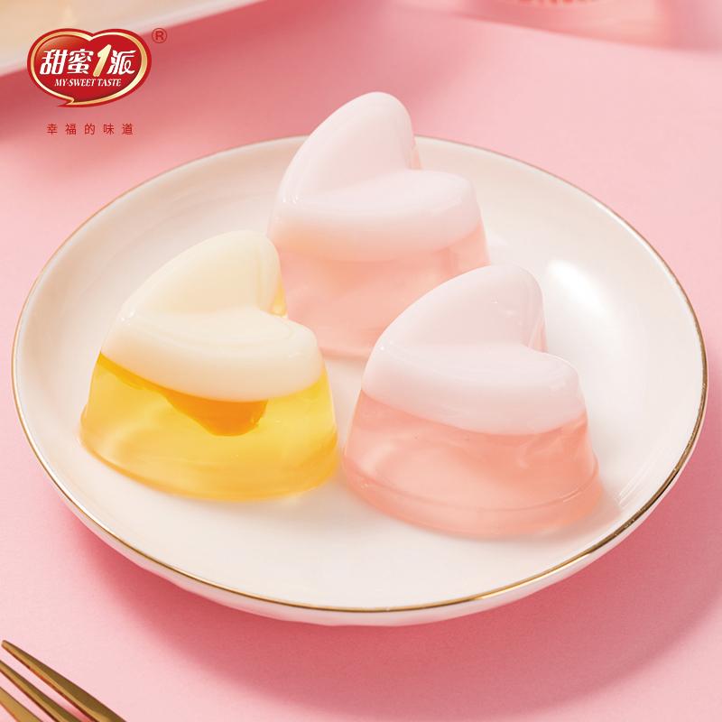 甜蜜1派心爱物语果冻520心形果冻零情人爱人零脂肪果肉果冻可爱