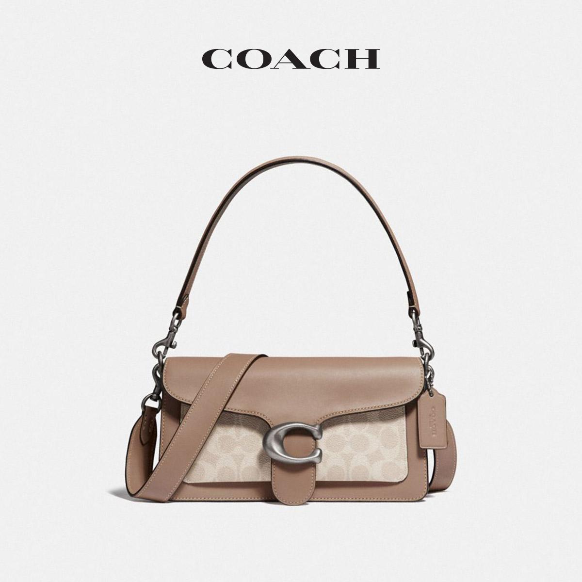 Coach / coach السيدات الكلاسيكية شعار المغلفة TABBY 26 حقيبة الكتف Dionysus حقيبة يد الاتجاه الجديد