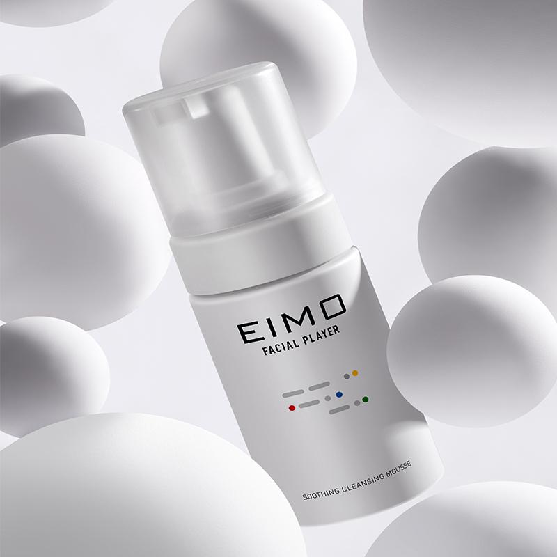 EIMO伊慕舒缓清颜洁面慕斯氨基酸洗面奶女深层清洁收缩毛孔去角质