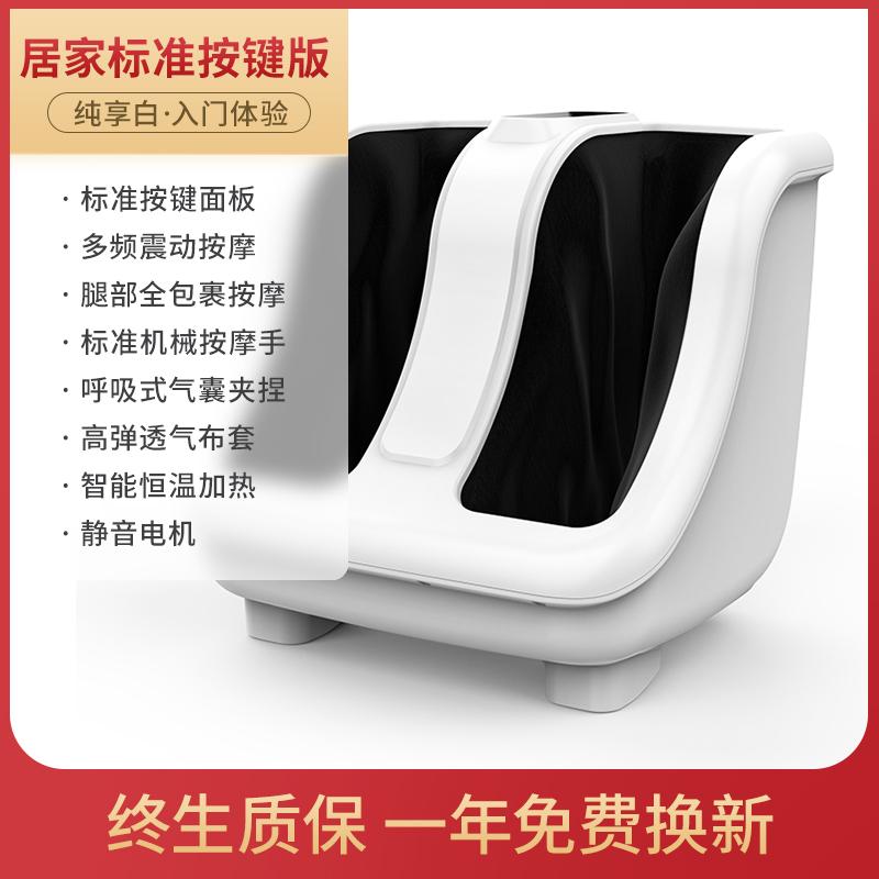志高 全自动足疗机 腿部按摩器 ZG–ZL8878 双重优惠折后¥269包邮