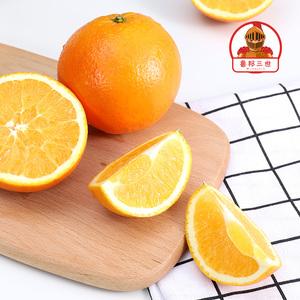 富硒橙子包邮5斤脐橙当季新鲜水果整箱现摘大果手剥夏橙湖北助力