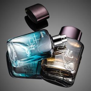 抖音同款男士香水持久淡香清新香氛男人味学生自然运动古龙香