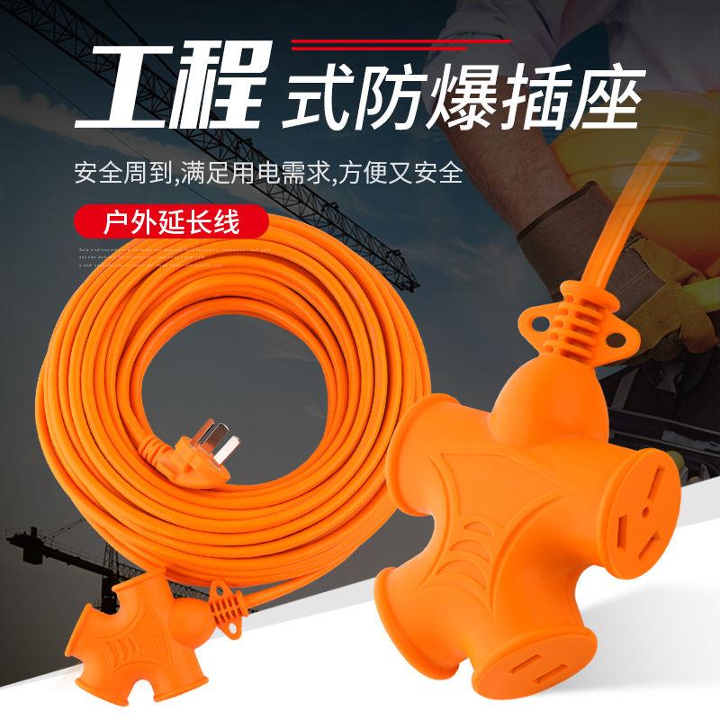 电动车充电加长延长线2米-50米超长插线板带线排插长线插座接线板