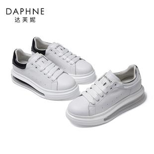 达芙妮2020夏季新款小白鞋女真皮厚底柔软舒适气垫底休闲运动鞋女