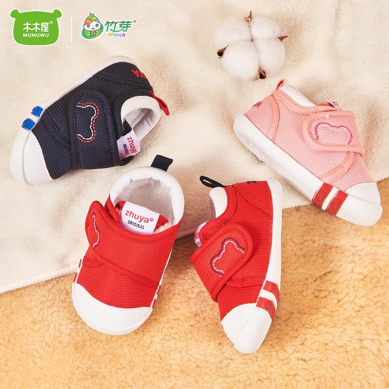 宝宝学步鞋加绒婴儿幼童鞋软底鞋