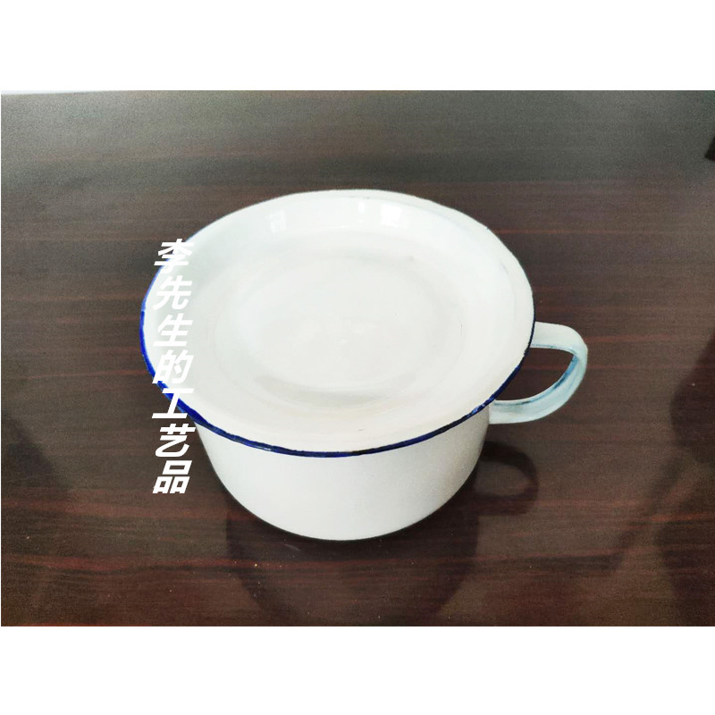 Enamel porcelain rice old iron cylinder iron rice basin lunch box cup cup noodles cups with cover large Enamel jug snack cup