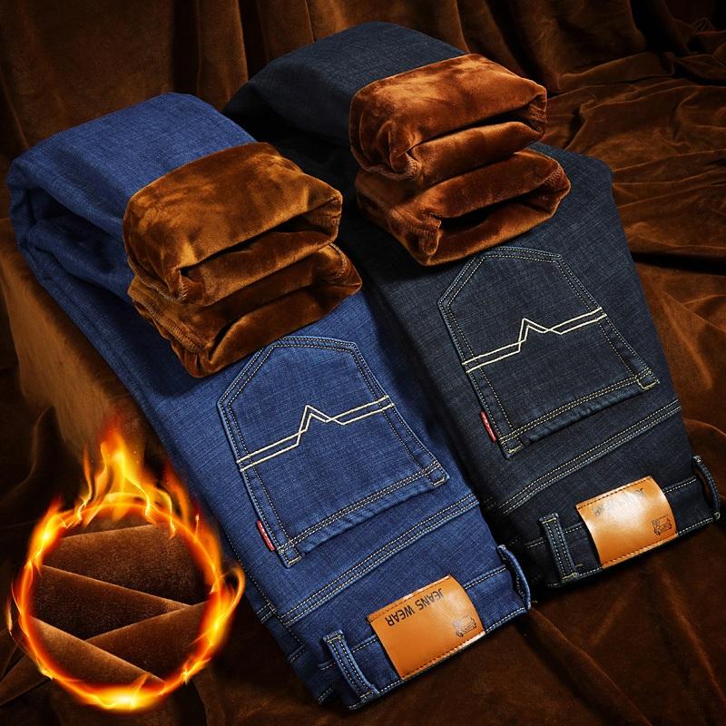 构街男士弹力牛仔裤潮牌修身宽松直筒秋冬款加绒加厚长裤子冬季