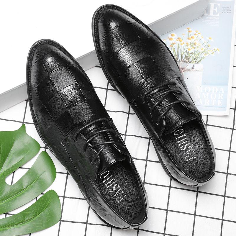 春夏季新款商务正装潮流尖头小皮鞋男士百搭青年韩版内增高婚鞋