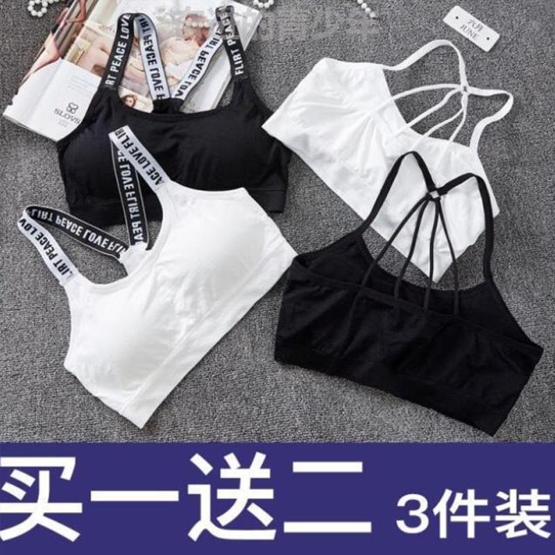【3条装】运动文胸女学生韩版美背吊带背无痕薄款抹胸无钢圈文胸