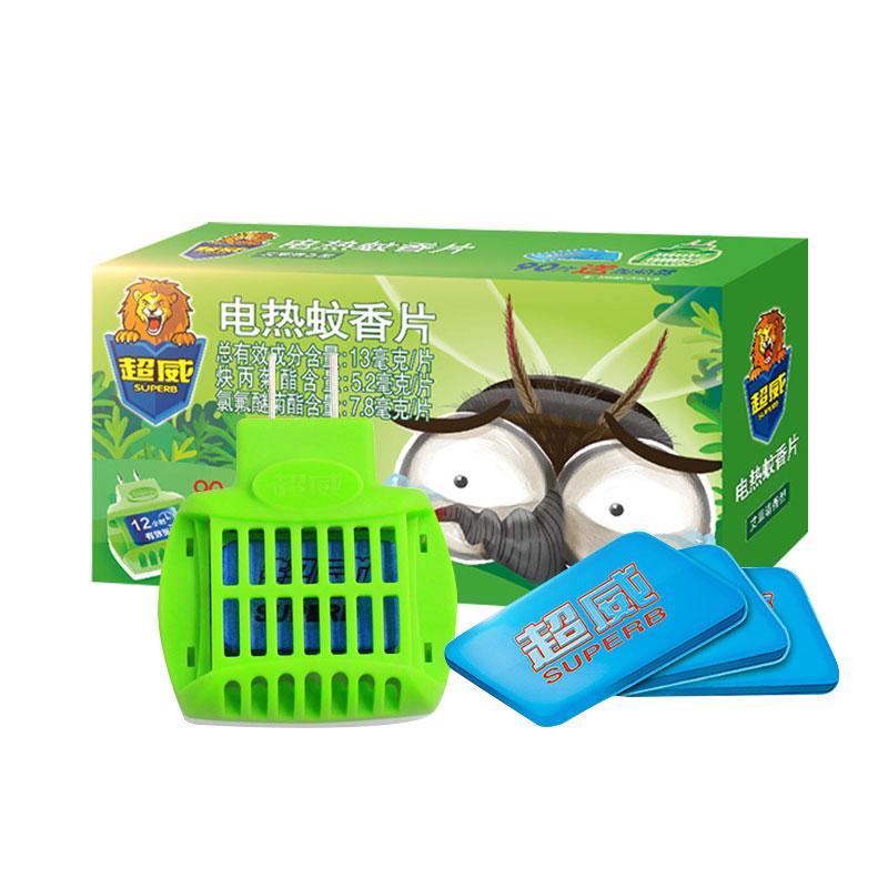 超威电热蚊香片90片+1加热器孕妇婴儿家用插电艾草清香驱蚊灭蚊片