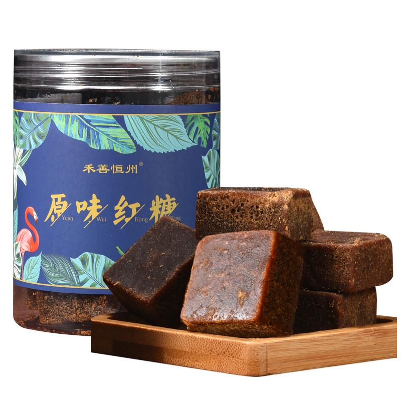 【拍2发3】广西原汁甘蔗手工土调理黑糖纯正老散装姨妈红糖块250g
