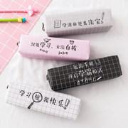 激励文字笔袋女简约小学生女生可爱文具袋高颜值初中生简约ins潮文具盒男孩子网红搞怪大容量儿童格子铅笔袋