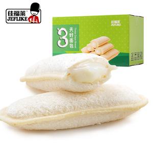 佳福莱乳酸菌小口袋软面包早餐零食酸奶夹心吐司营养代餐速食夜宵