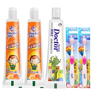 牙博士AA钙儿童牙膏牙刷2-6-12岁长牙换牙期清细菌含氟防蛀可吞咽