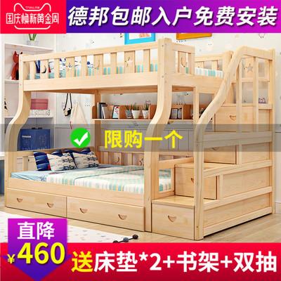 上下床双层床儿童床二层床母子床实木上下铺木床成人高低床子母床