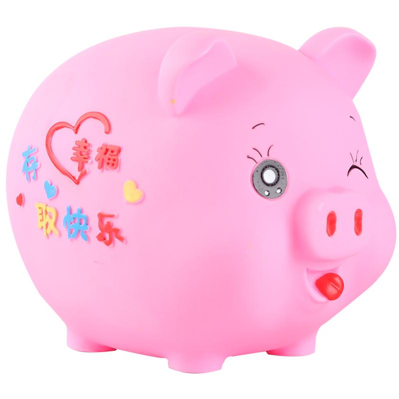 创意网红小猪卡通存钱罐