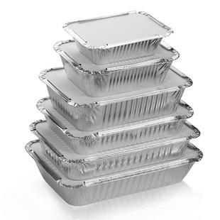 锡纸盒烧烤长方形烘焙家用铝箔锡纸盘焗饭带盖子烤箱打包烤鱼加厚