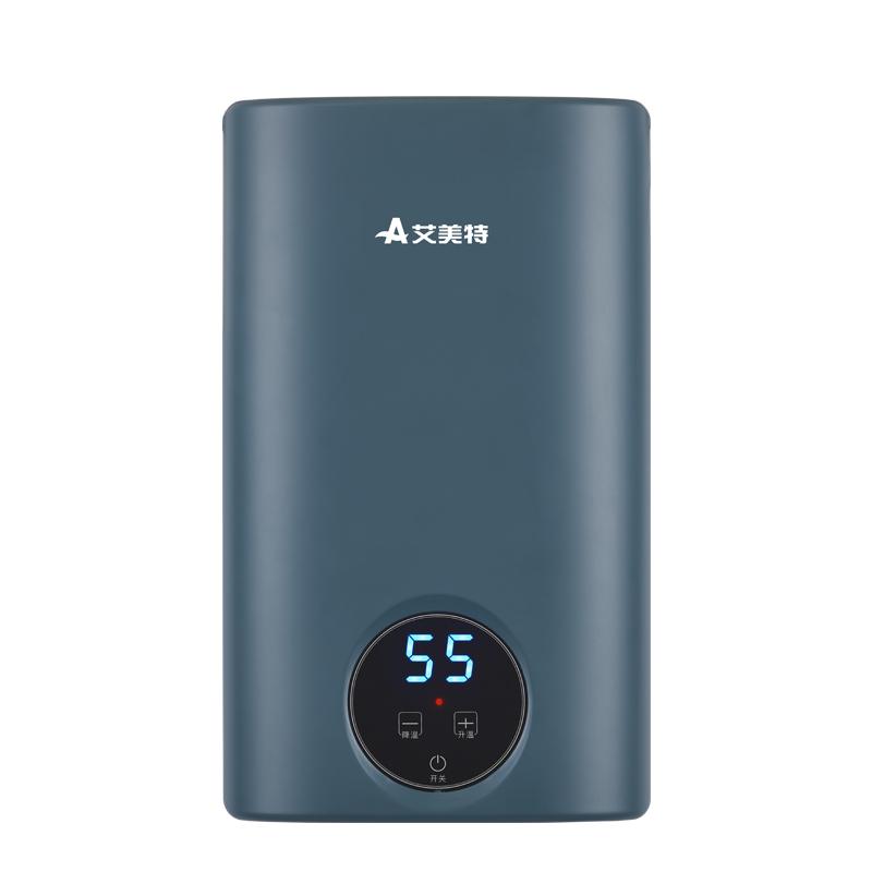 艾美特即热式电热水器家用快速热小型卫生间淋浴洗澡机恒温免储水