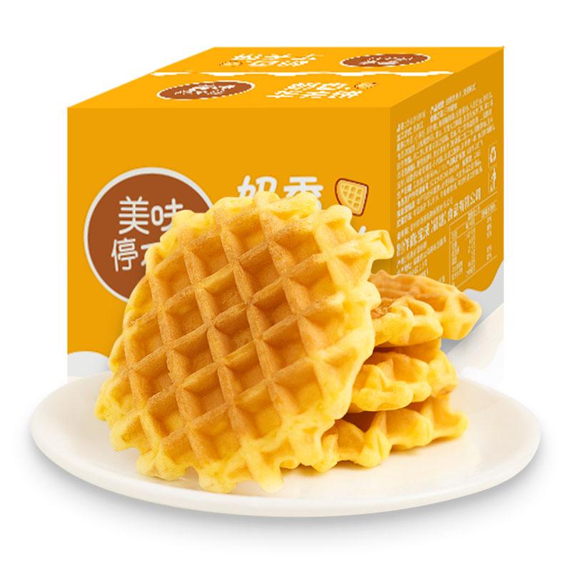 BUH华夫饼宿舍零食面包充饥宵夜西式糕点营养早餐懒人休闲食品