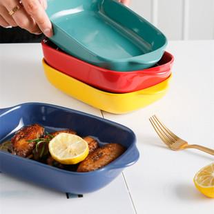 肆零肆 家用陶瓷烤盘芝士焗饭盘烤箱微波炉专用盘子烤碗创意餐具