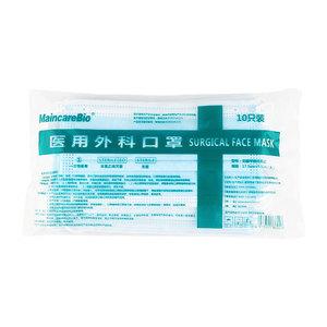 MaincareBio一次性医用外科口罩三层成人男女防护无菌防尘透气