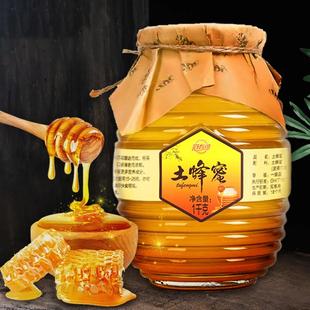 真土蜂蜜纯正天然野生正宗农家自产百花蜂蜜正品2斤土蜂蜜