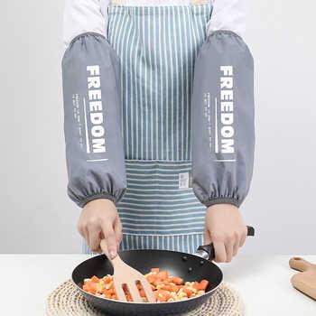 加长款防水袖套厨房炒菜防油溅男女家务护袖券后9.8元包邮
