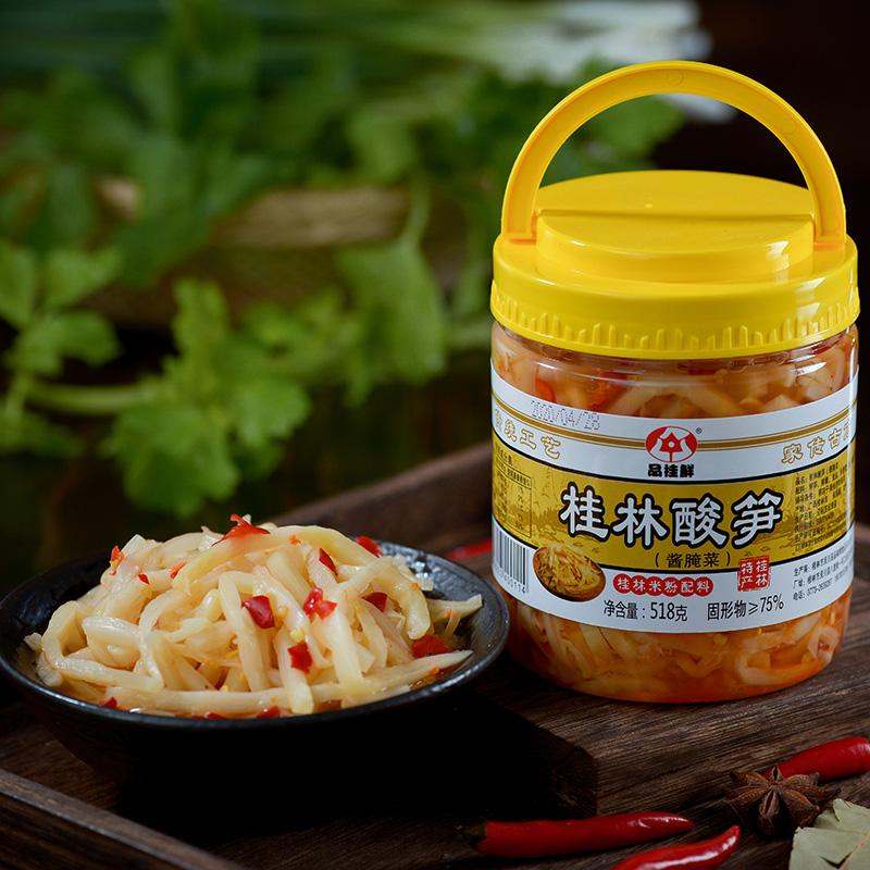 品桂鲜 正宗柳州特产无油酸笋 518g罐装