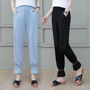 2020夏季新款洋气裤子韩版宽松显瘦垂感阔腿束脚哈伦灯笼裤休闲裤