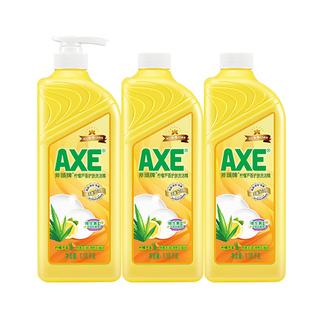 axe斧头牌洗洁精家庭装厨房家用1.18kg*3柠檬芦荟果蔬清洗去农残