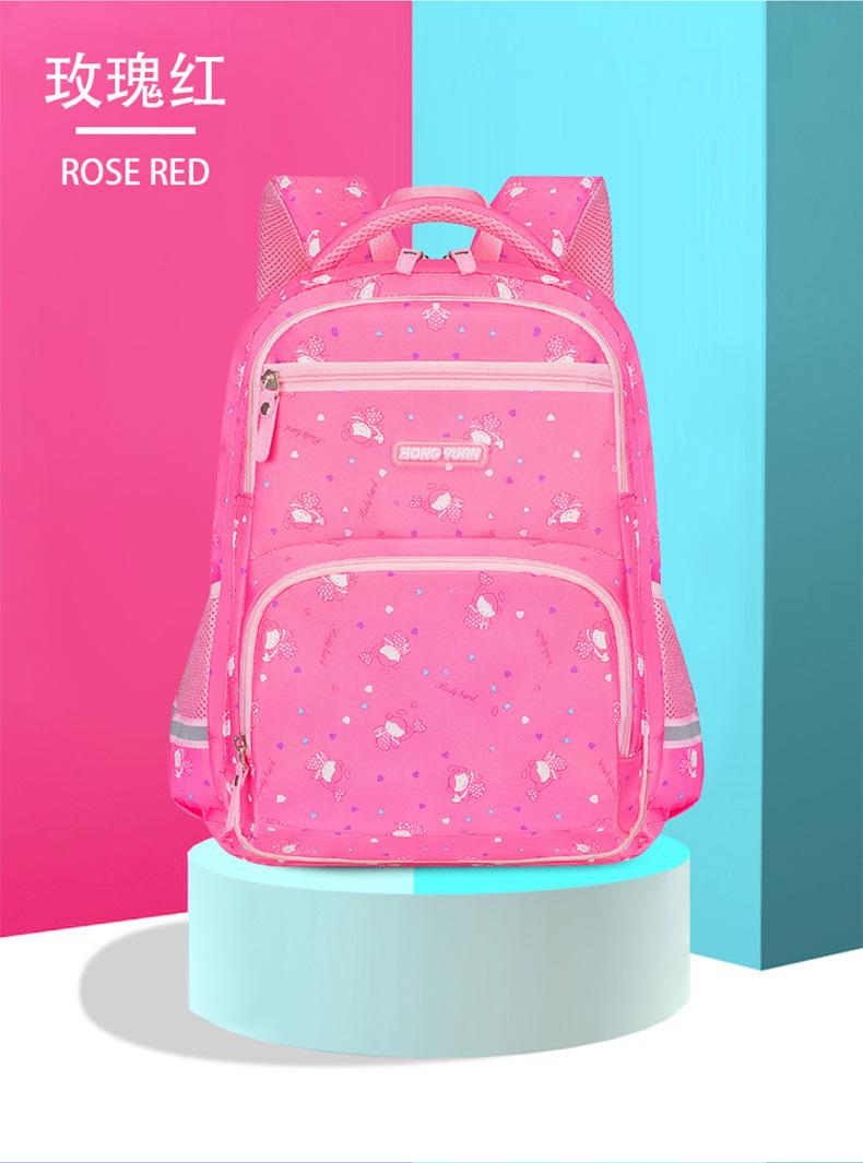 小学生书包5-12周岁减负背包护脊双肩包