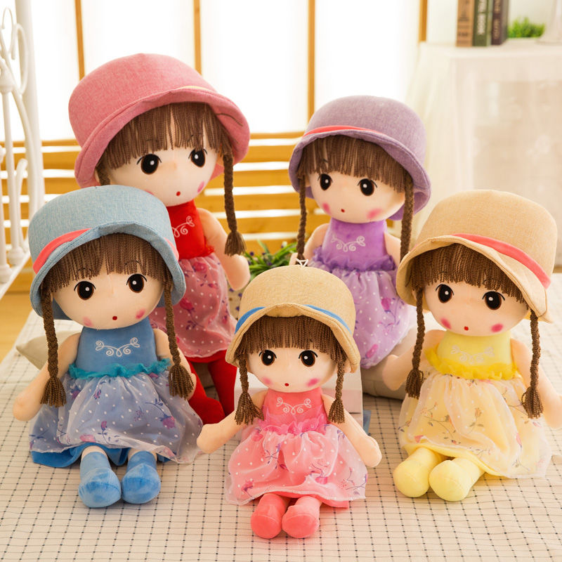 可爱布娃娃儿童毛绒玩具公仔