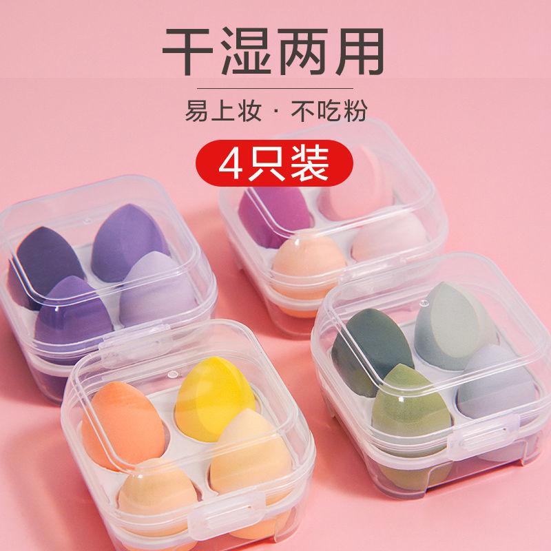 4個裝美妝蛋不吃粉海綿粉撲超軟葫蘆彩妝蛋氣墊干濕兩用化妝工具