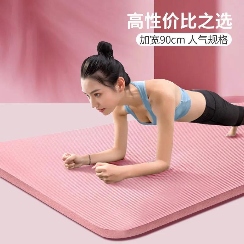 瑜伽墊女初學者加厚加寬加長地墊健身墊男瑜珈墊子家用防滑運動
