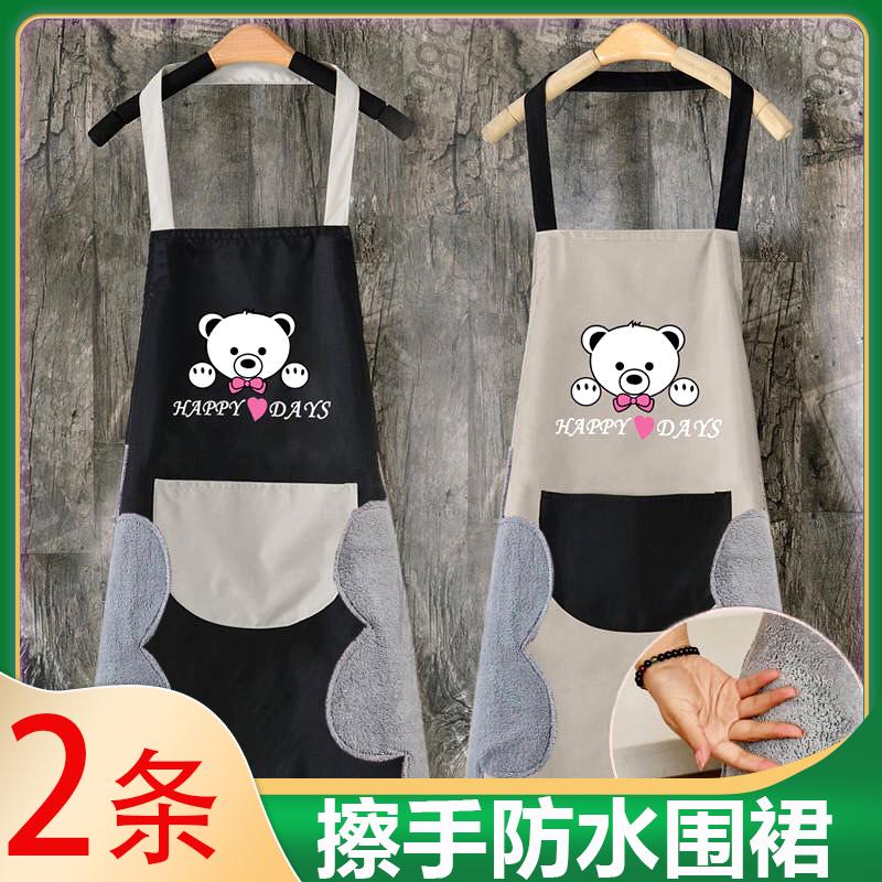 家用可擦手防水圍裙女時尚可愛圍腰日式廚房大人做飯防油罩衣男女