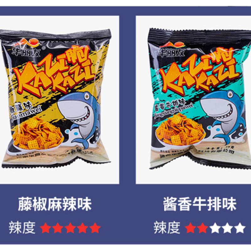 华丽友375g小米锅巴独立小包装网红怀旧零食小吃休闲食品脆薯片