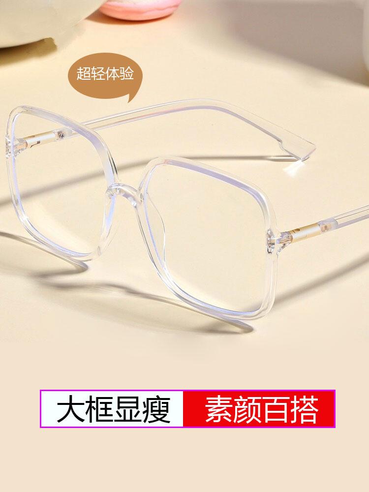新款大框防蓝光眼镜框 网红ins眼镜女明星同款韩版方形素颜眼镜框
