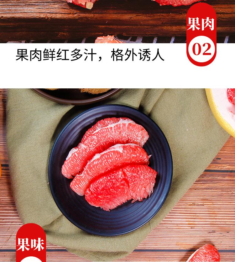 果肉果肉鲜红多汁,格外诱人02果咪-推好价 | 品质生活 精选好价