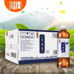 旭日 无糖乌龙茶饮料510ml*15整箱无糖茶饮料无糖无脂肪无热量茶